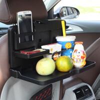 汽车椅背置物架多功能车载餐桌车内饮料架车用笔记本电脑桌