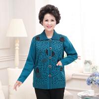 中老年人秋冬女毛衣开衫妈妈装外套60-70岁奶奶装薄款羊毛衫衣服