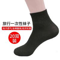 一次性袜子 男士棉袜户外旅行便携式中筒袜2020年新款吸汗防臭透气男式旅行出差用品运动袜