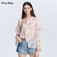 Five Plus女装雪纺碎花衬衫女喇叭长袖衬衣蝴蝶结宽松薄款