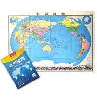 2018年新版世界地图折叠版 1.4米*1.0米内容世界政区图便于携带明细到国家主要城市边境线学生学习自学教师教学 方