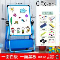 家庭用的小黑板小学生用儿童宝宝画画板挂支架式小黑板家用磁性涂鸦写字白板笔支架式幼儿园多功能学习画板