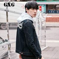 GXG男装 秋季热卖男士时尚潮流修身蓝色牛仔夹克外套#63121216