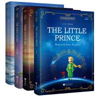 正版 英语阅读书籍 小王子+假如给我三天光明+了不起的盖茨比+老人与海 全英文版 英语原版小说原著英文版 英语读物外国
