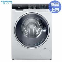 西门子(SIEMENS)XQG100-WD14U5600W 10公斤洗烘一体变频滚筒水冷凝烘干技术(白色)