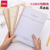 得力线圈本B5记事本A5笔记本1加厚6K学生练习本日记本子文具批发