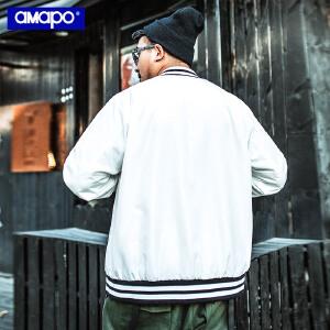 【限时抢购到手价:169元】AMAPO潮牌大码男装秋季薄款棒球服夹克黑白螺纹撞色加肥加大外套