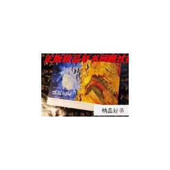 【二手旧书9成新】认识艺术(全彩插图第8版):与艺术相伴 I 【正版图书,七天无理由退货 包邮 可开发票 放心购】