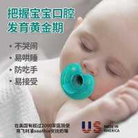 飞利浦soothie新安怡安抚奶嘴软婴儿仿母乳新生儿宝宝安睡型3号
