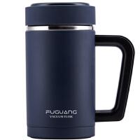 富光 FGL-3425 保温杯男女士带盖手柄办公杯不锈钢真空水杯大容量480ml