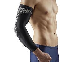 LP欧比运动臂套轻量亮彩手臂护套SL52 骑行羽毛球手臂护具加长型护臂