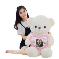 大熊毛绒玩具泰迪熊熊猫可爱公仔抱抱熊布娃娃女生生日礼物送女友