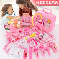 �和��^家家�t生玩具套�b男女孩����看病小�o士��\器打�工具箱.