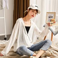 【2.5折价66.4元】唐狮夏季新款冰丝针织开衫女空调衫薄款宽松外搭短款外套学生白色