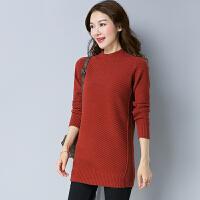 秋冬中长款毛衣女套头羊毛衫韩版修身百搭显瘦加厚长袖打底针织衫