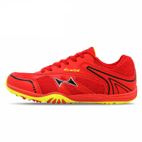 HEALTH/海尔斯 1100 跑步鞋 防滑耐磨运动鞋 马拉松慢跑鞋 轻便舒适