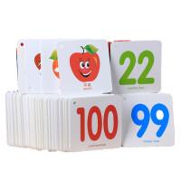 20180729090625332宝宝数字卡片1-100早教幼儿园0-3-6岁识数大卡数字玩具幼儿童认数 pp环保10