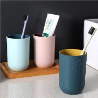 居家现代简约双层加厚漱口杯情侣刷牙杯塑料水杯家用素色杯子