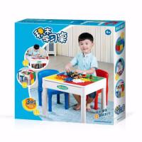 儿童积木玩具 多功能玩具收纳学习积木桌宝宝儿童益智早教礼盒装生日礼物