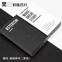 黑白卡特种纸黑卡名片制作印刷烫金银红绿蓝凹凸设计创意卡片