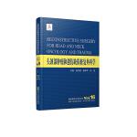 整形美容外科学全书――头颈部肿瘤和创伤缺损修复外科学