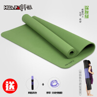 tpe双人瑜伽垫健身垫加厚加宽加大男女运动垫防滑无味舞蹈瑜珈毯 10mm(初学者)