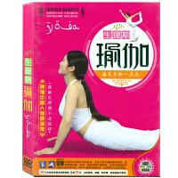 新华书店正版 瑜伽DVD 正版初级入门教程光盘 生理期瑜珈分解健身操高清视频碟片