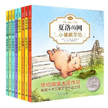 夏洛的网注音版 吹小号的天鹅 精灵鼠小弟 EB怀特经典三部曲 三年级全套8册儿童文学经典6-12岁小学生课外阅读书老师推荐正版