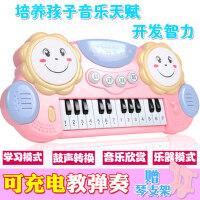 儿童电子琴玩具初学宝宝钢琴音乐0-1-3岁男女孩婴儿小孩益智玩具