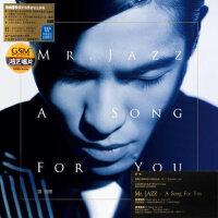 【正版】萧敬腾 2012新专辑 Mr.Jazz-A SONG FOR YOU(CD)