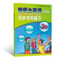 新概念英语青少版 同步书写练习3B-授权正版新概念英语辅导书,同步提高,词汇、句型、语法练习尽在其中