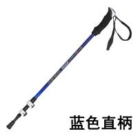 登山杖碳素超轻伸缩户外用品碳纤维手杖徒步装备多功能爬山拐杖