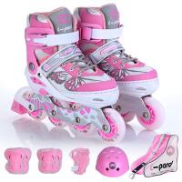 儿童溜冰鞋 粉色前轮闪光套装 小码S(适合26-32码)