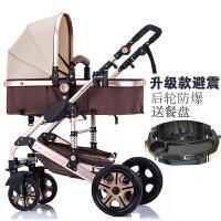 婴儿推车高景观婴儿车可坐可躺推车折叠避震手推车轻便宝宝推车 卡其色 -香槟金新月轮 后轮橡胶