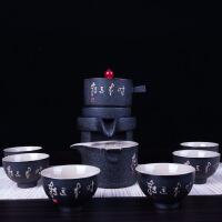 【品牌热卖】自动茶具套装旅行功夫整套陶瓷功夫茶具 时来运转复古懒人自动茶具杯泡茶器 礼品装黑陶茶具 陆宝
