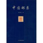 【新书店正版】中国邮票,杨海涛,辽宁画报出版社9787806015391