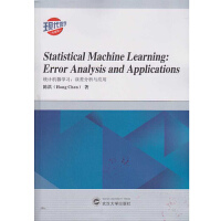 Statistical Machine Learning:Error Analysis and Application