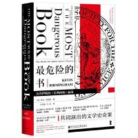 甲骨文丛书・最危险的书:为乔伊斯的《尤利西斯》而战