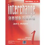 剑桥国际英语教程1(录像活动用书)(第3版)