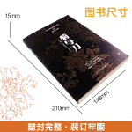 菊与刀 中国友谊出版社