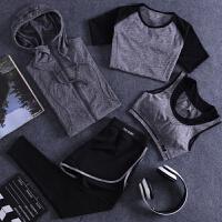瑜伽服秋冬套装健身房运动服女三件套显瘦上衣速干跑步服女裤长袖