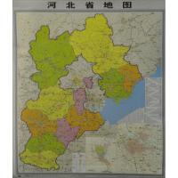 河北省无缝双全挂图(全新升级版) 山东地图出版社