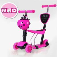 滑板车 童车 四合一儿童滑板车 三轮新款五合一米高滑板车带篮子