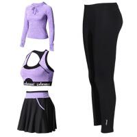 瑜伽服套装女四件套速干健身房运动跑步套装女大码胖mm瑜伽健身服 X