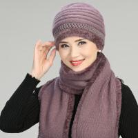 兔毛针织毛线帽子女冬天中老人帽子女老年人帽奶奶帽冬季妈妈围巾