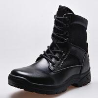 秋冬季超轻07作战靴军靴男特种兵陆战沙漠战术靴军勾作训靴军鞋