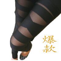 2017夏牛奶丝网纱个性性感拼接打底裤女韩版薄款绑带九分裤
