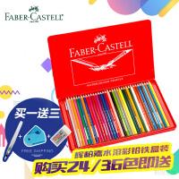 德国辉柏嘉48色水溶彩铅24色36色水溶性彩色铅笔60色72色红铁盒填色笔
