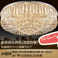 LED吸��艟呖�d�羲�晶吊�麸��P室大�d�A形大�艏矣么�夂��s�F代