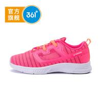 【新春2折价:53.8】361度童鞋女童鞋儿童跑鞋秋季儿童运动鞋N81813515